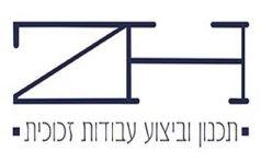 לוגו זגגות השרון, תכנון וביצוע עבודות זכוכית